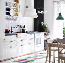 configurateur cuisine 3d cuisine darty cuisine 3d awesome configurateur cuisine ikea awesome