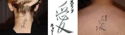 name in japanese tattoo designs by master eri takase
