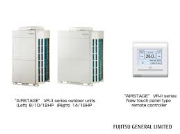 fujitsu wall mounted air conditioner new release of modular type multi air conditioning system for