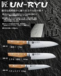 katana kitchen knives japanese kitchen knife cook knife for chef katana for wholesale