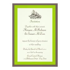 Islamic Wedding Invitation Wedding Invitation Wording Urdu Matik For