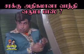 Picture Comment Memes - tamil comedy memes dp comments memes images dp comments comedy