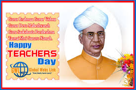 Lohri Invitation Cards India Celebrates Teachers Day In Memory Of Dr Sarvepalli
