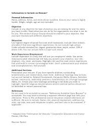 work experience on a resume should a resume include references resume for your job application