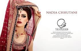 bridal jewellery designs by chhutani jewellery designs