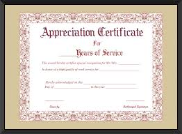 appointment certificate template years of service certificate templates certificate for years of