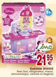 cuisine de minnie mini lalaloopsy speelset berry 39 s kitchen kopen of cuisine