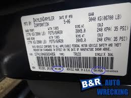 trim color code guide for cars u0026 trucks b u0026r autowrecking