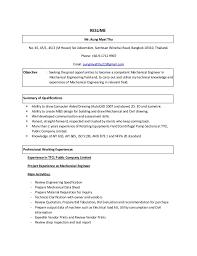 aung myat thu cv u0026 resume form
