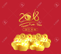 new year pocket new year 2018 golden coin and pocket background