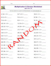 multiplication printable worksheets