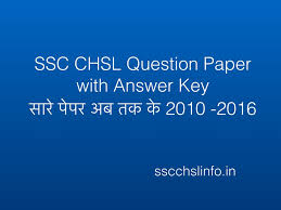 ssc chsl question paper with answer key अब तक क स र