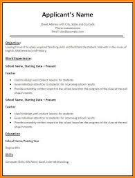 9 references on resume example letter of apeal