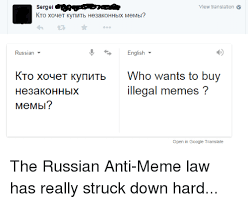 Translate Meme - view translation sergei 3 russian english kto xoyet kynntb who wants