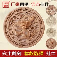 wood carving pendant hanging screen porch home feng shui crafts