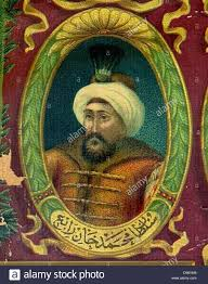 Mehmet Ottoman Mehmet Iv 1642 1693 Sultan Of The Ottoman Empire From 1648 To