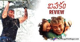 gruham movie review gruham telugu movie review u0026 rating telugu