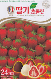 White Chocolate Covered Strawberry Box Columbin Strawberry Chocolate Chocolate I Have Known