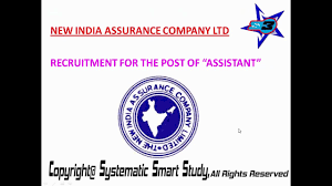 Recruiting Assistant New India Assurance Recruitment For The Post Of Assistant Youtube