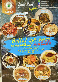 mod es de cuisines am ag s grab your fork a sydney food sydney restaurant reviews