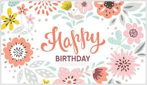 electronic birthday cards free free birthday card gangcraft net