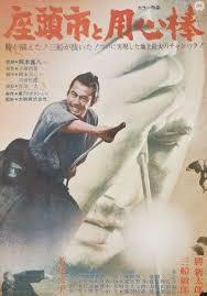 best zatoichi 45 best zatoichi saga posters images on
