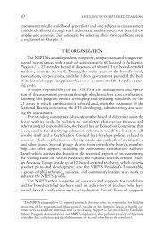 rationale essay sample 4 the assessment program assessing accomplished teaching page 60