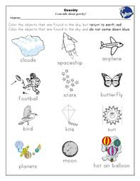 worksheets for kg students gravity unit and worksheets kindergarten by buzz worthy ideas tpt