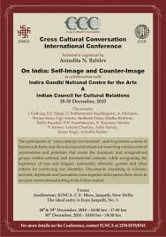 Vastu Invitation Card Seminars Conferences Workshops