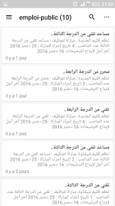 bureau de recrutement maroc maroc app ranking and store data app