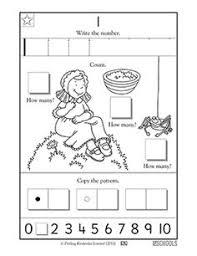 play i spy in the bathroom worksheets u0026 activities