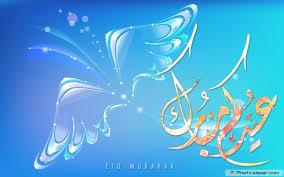 Happy Wedding Elsoar Happy Eid Mubarak Wishes Happy Eid Mubarak Sms Wish You Happy Eid