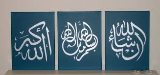 amazon com handmade arabic islamic calligraphy oil paintings on