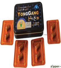 yonggang tablets in lahore karachi islamabad pakistan in