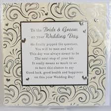 Wedding Quotes For Invitation Cards 100 Good Wedding Quotes Stockwell Day Marriage Quotes