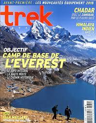 aquarelle facile magazine abonnement trek magazine abonnement magazine par toutabo com