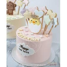 3d cake order standard butter cake animal
