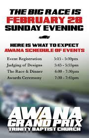 Awana Ministry Conferences Awana Trinity Baptist Church Flushing Mi U003e Awana Grand Prix Reschedule