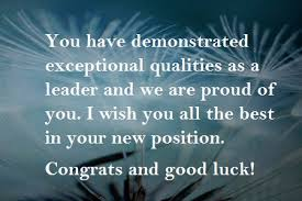 congratulations message for promotion in hubpages