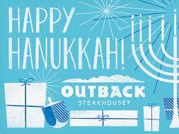 hanukkah gift cards happy hanukkah by quinn dribbble