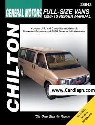 car owners manuals free downloads 1996 gmc vandura g3500 interior lighting gmc service repair manuals free download pdf