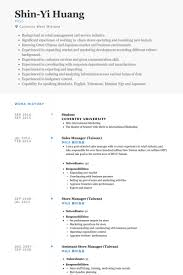 Marketing Intern Resume Sample by Student Resume Samples Visualcv Resume Samples Database
