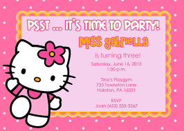 hello kitty birthday party invitations free