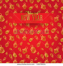 new year wrapping paper happy new year seamless stock vector 530706931