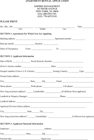 sample lease applications