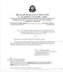 all india central excise officers u0027 news victimisation of office