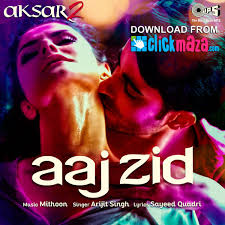 download mp3 muse aksar 2 archives clickmaza com