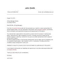 templates for a business letter business cover letters template business cover letter business