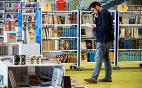 iran u0027s enormous new bookstore competes to be the world u0027s biggest