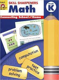 amazon com skill sharpeners math kindergarten 0234720454472